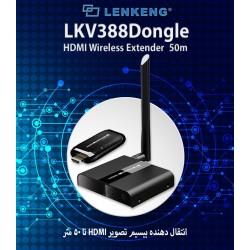 انتقال دهنده تصویر فول اچ دی LKV388Dongle HDMI Wireless Extender 50m