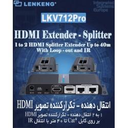 انتقال دهنده صدا و تصویر بدون افت تا فاصله 40 متر  LKV712PRO 1 × 2 HDMI