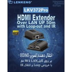 ارسال سیگنال HDMI  بر روی کابل شبکه با فاصله 60 متر مدل:LKV372Pro