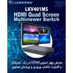 مالتی ویوور چهار ورودی HDMI مدل :LKV401MS
